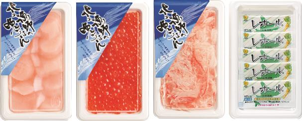 """3syoku-kaisen_pack""""/"""