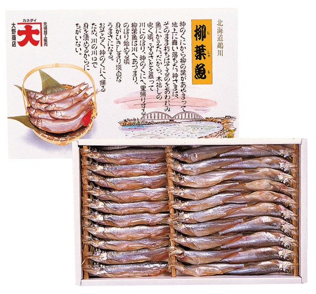 59-sisyamoB-giftbox