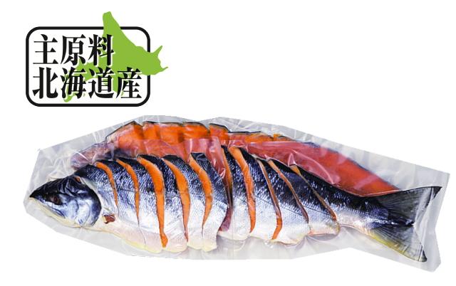 aramaki-sake-images