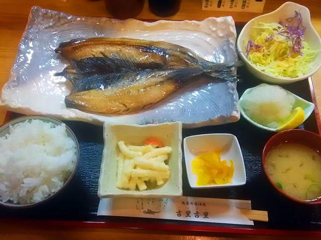 nishin-teisyoku