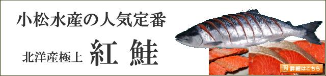 top-banner_benisake