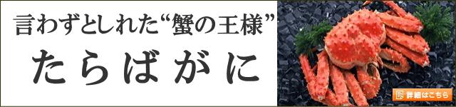 top-banner_taraba